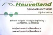 http://heuvelland.bothar.nl/